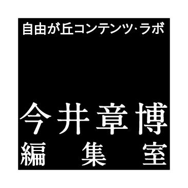 jiyugaoka contents lab